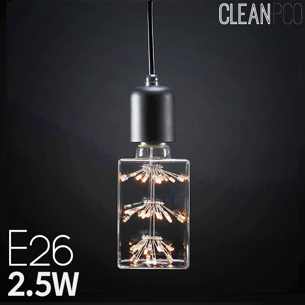 넥스트아이 LED 사각 에디슨램프 눈꽃큐브 C90 2.5W