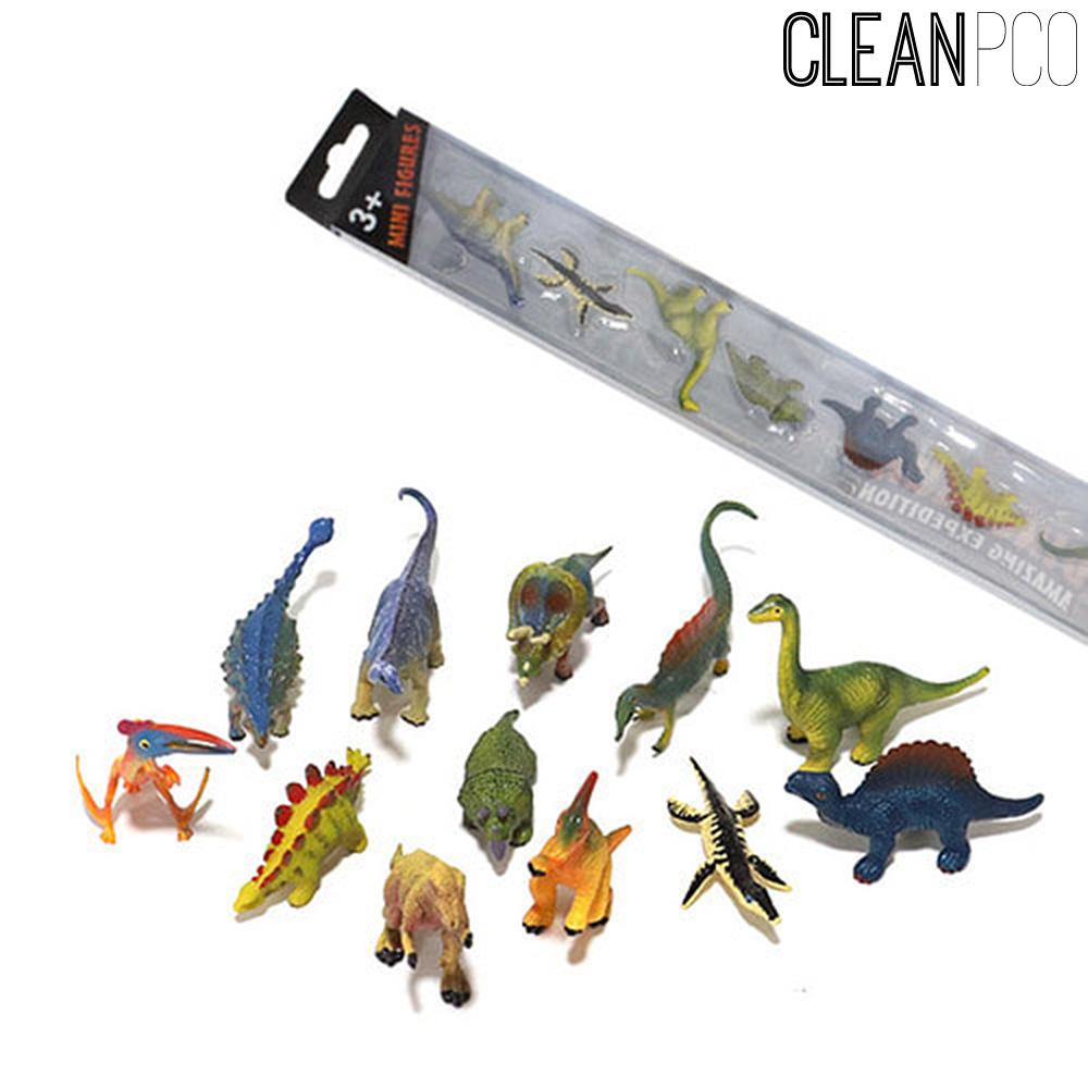 네이처 미니피규어공룡 12종
