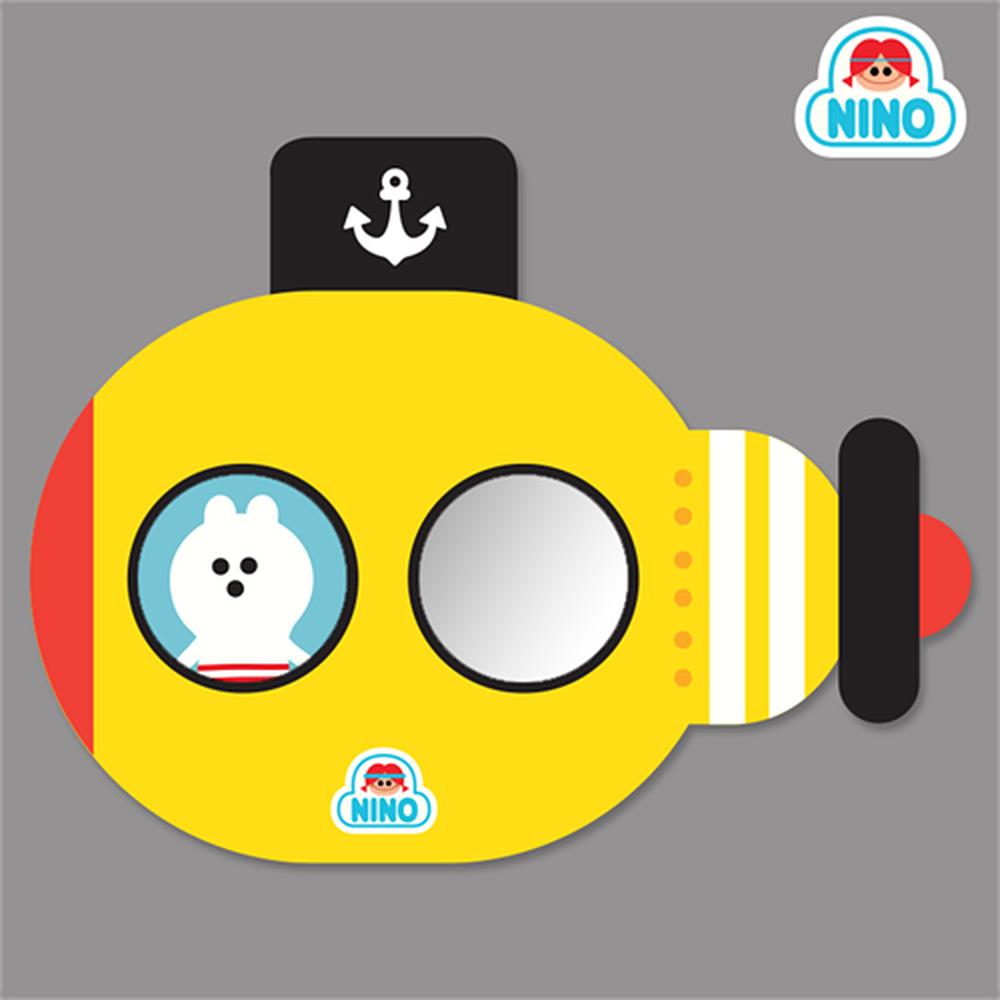 안전거울 니노 미러보드 노랑잠수함 pco28722