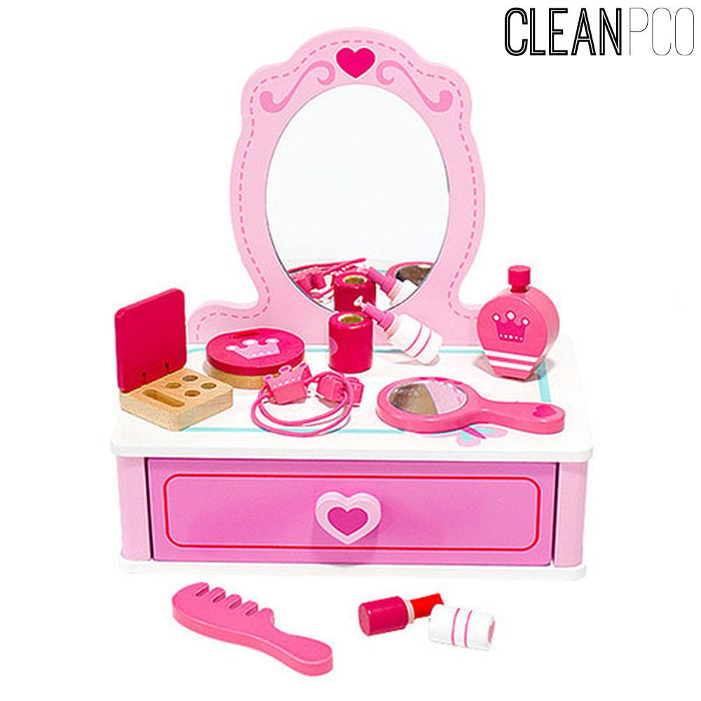 투키토이 투키 핑크화장대