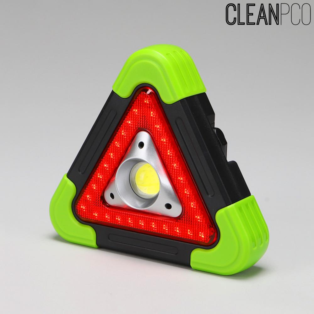일신 LED COB 충전식 비상안전삼각대 경고등 HB-6609