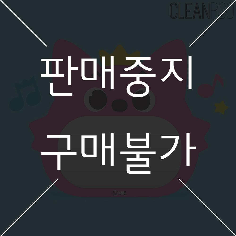 니노 미러보드 핑크퐁 안전거울 pco28919