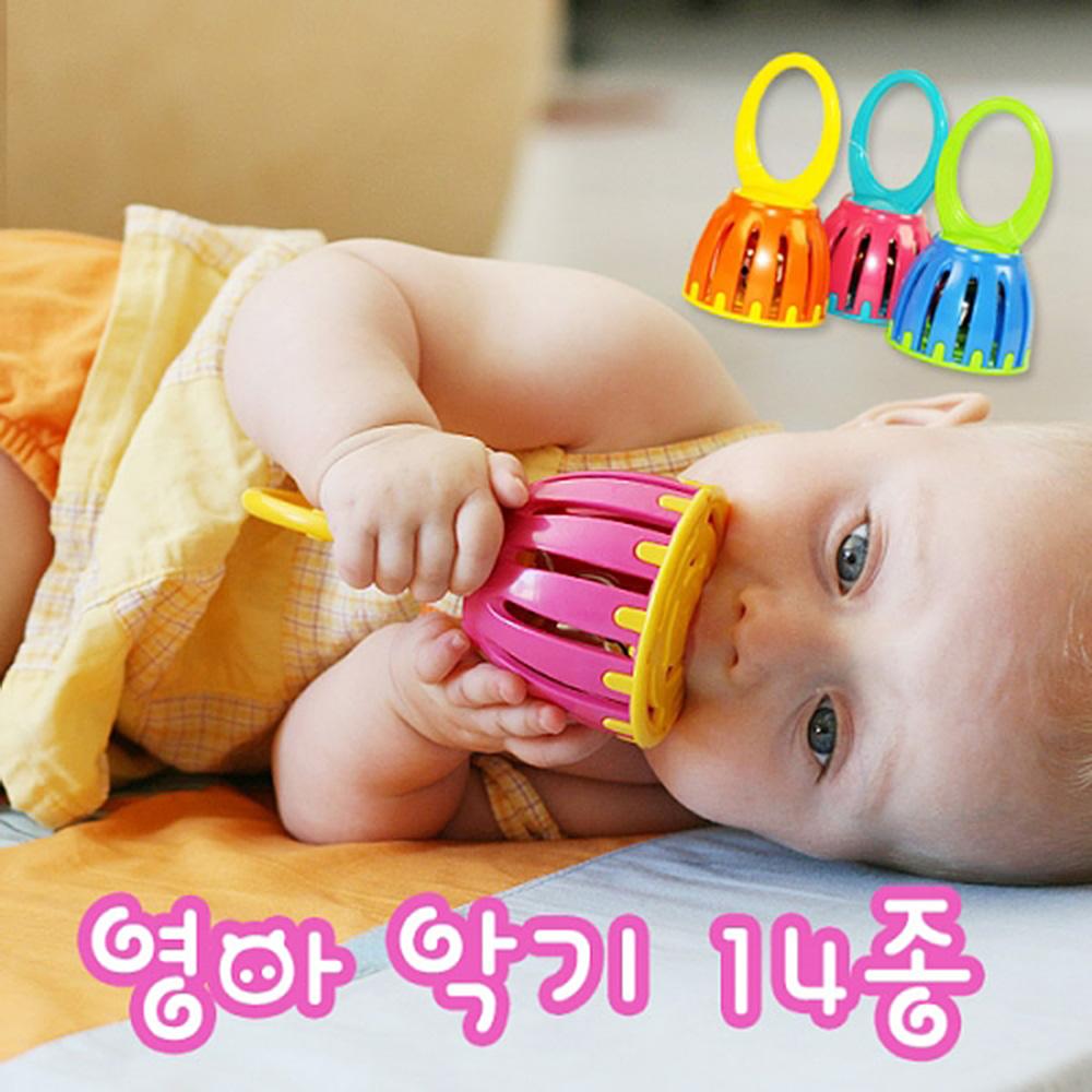 할릴릿 영아용악기세트 14종