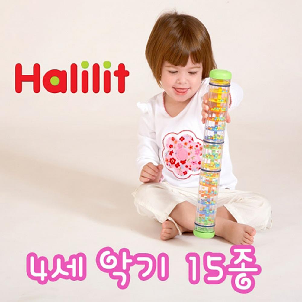 할릴릿 4세 악기세트 15종