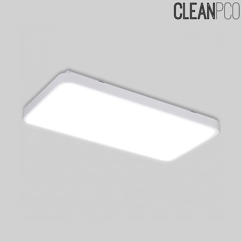 마빈시리즈 LED 거실등 50W 주광색 2등