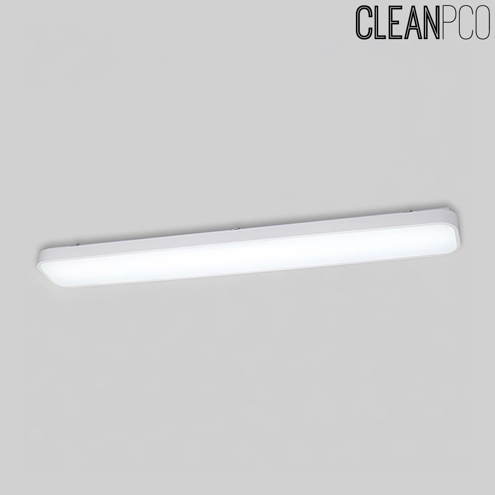 마빈시리즈 LED 주방등(터널등) 50W 주광색