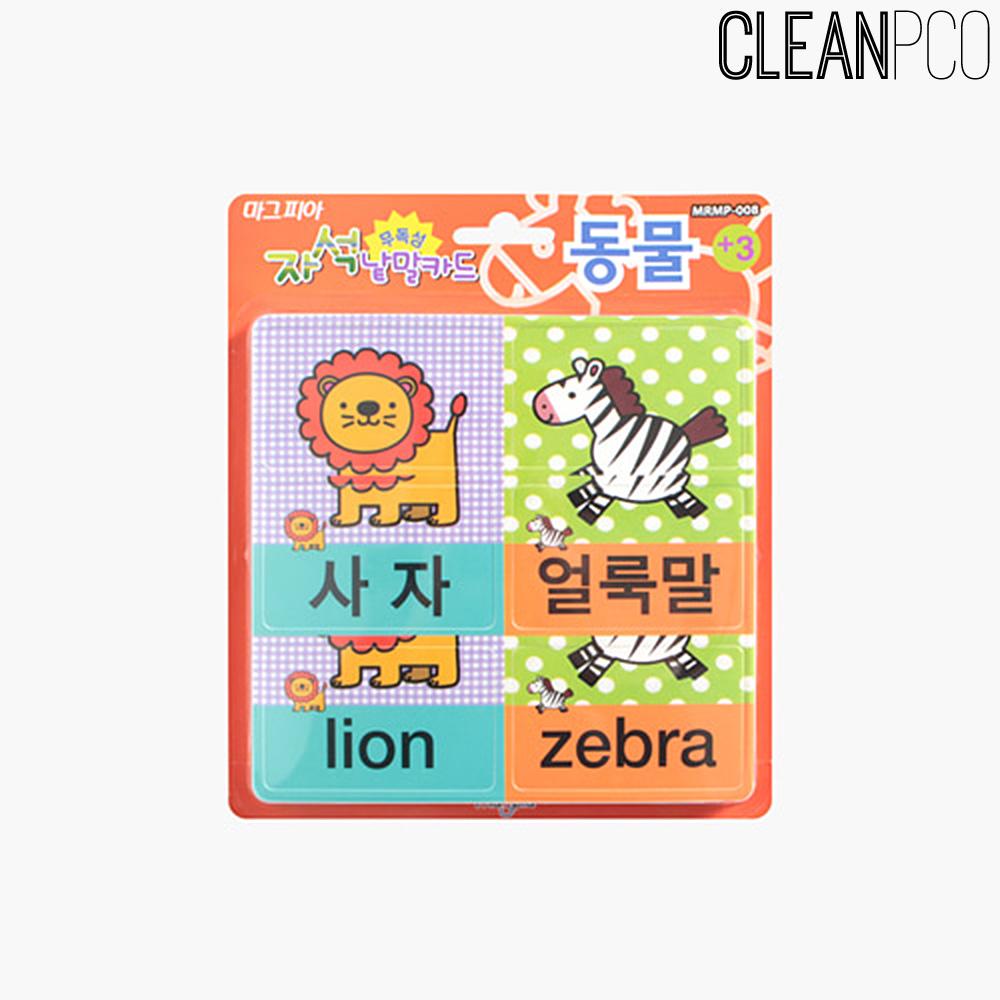 아리아띠 EVA 자석낱말카드 동물 MRMP-008
