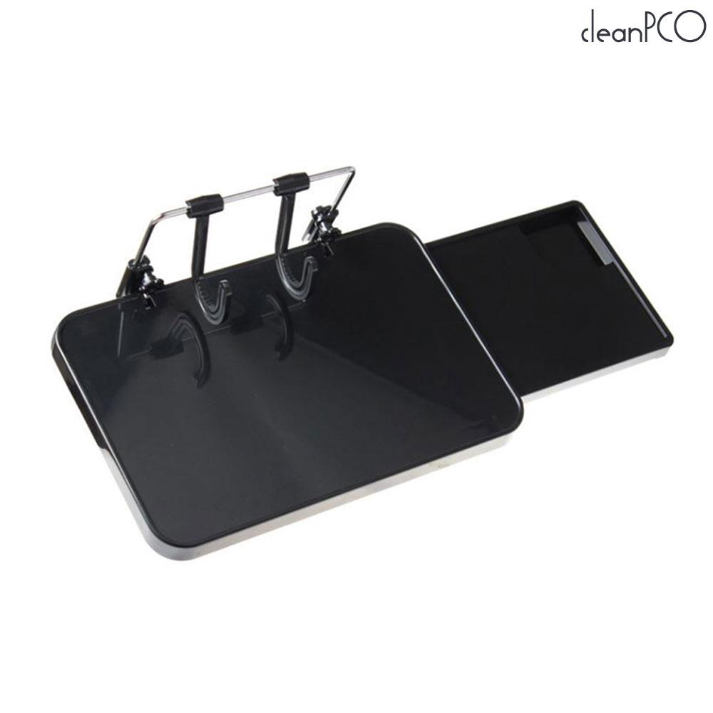 b08 (리빙)차량용 다용도 노트북 받침대