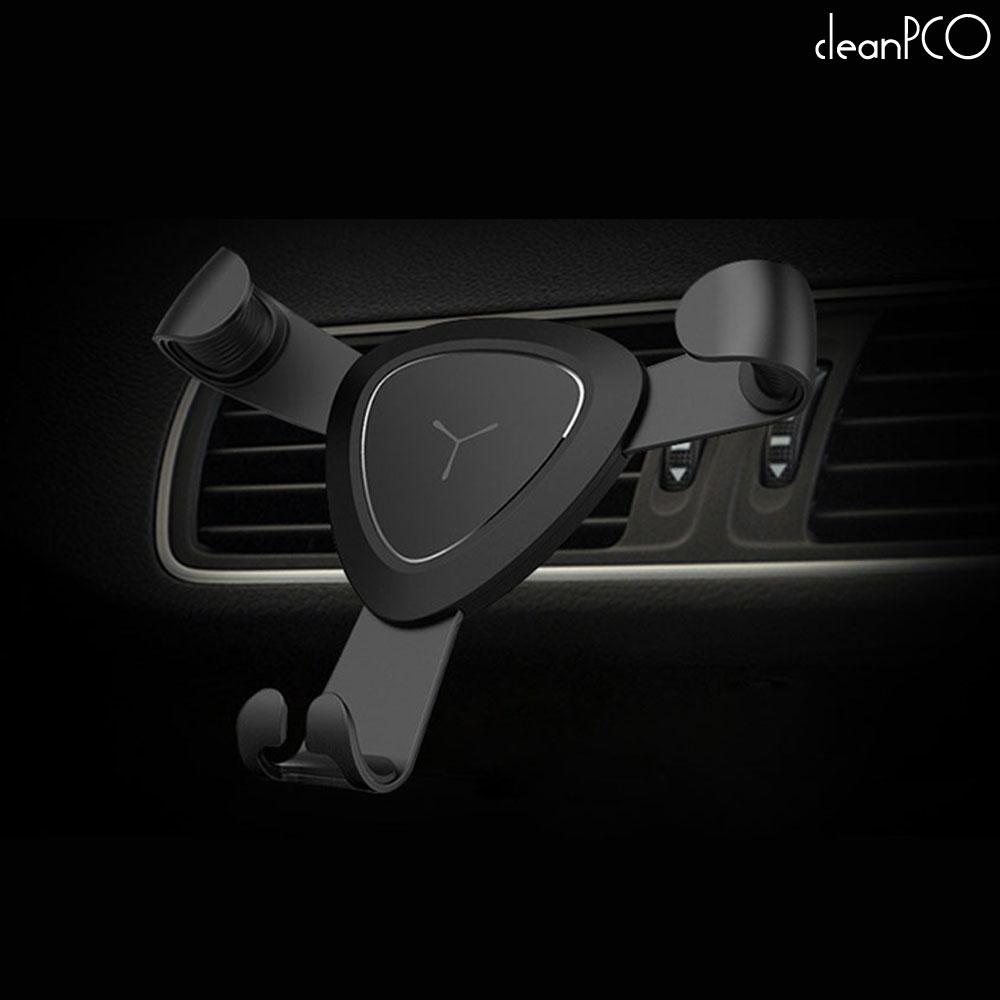 b08 (리빙)자동고정 차량용 핸드폰거치대
