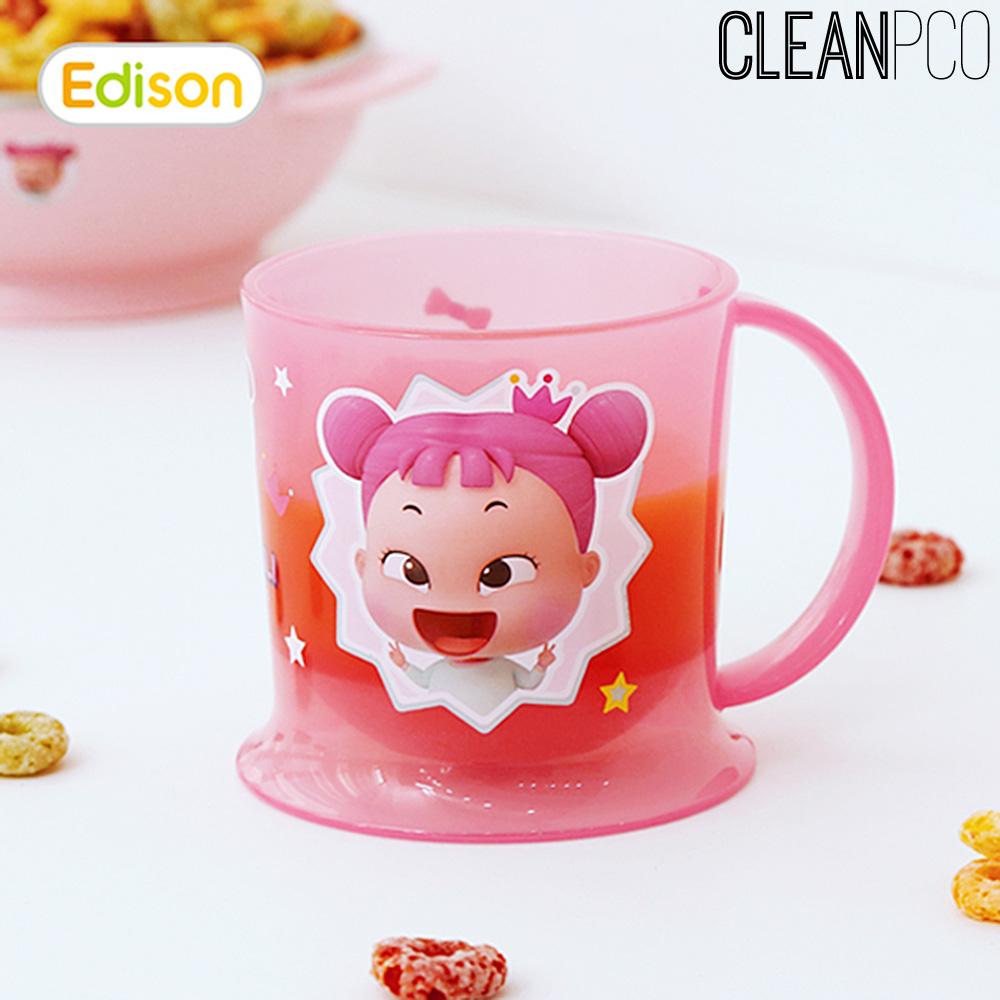 에디슨 헤이지니 아이편한컵 유아물컵