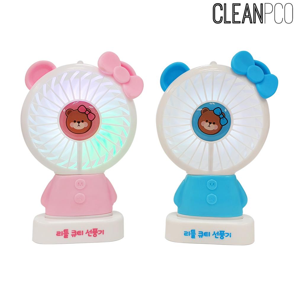 리틀큐티 휴대용충전식선풍기(목걸이형) 색상랜덤