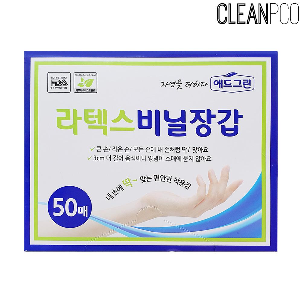 애드그린 라텍스 비닐장갑 50매