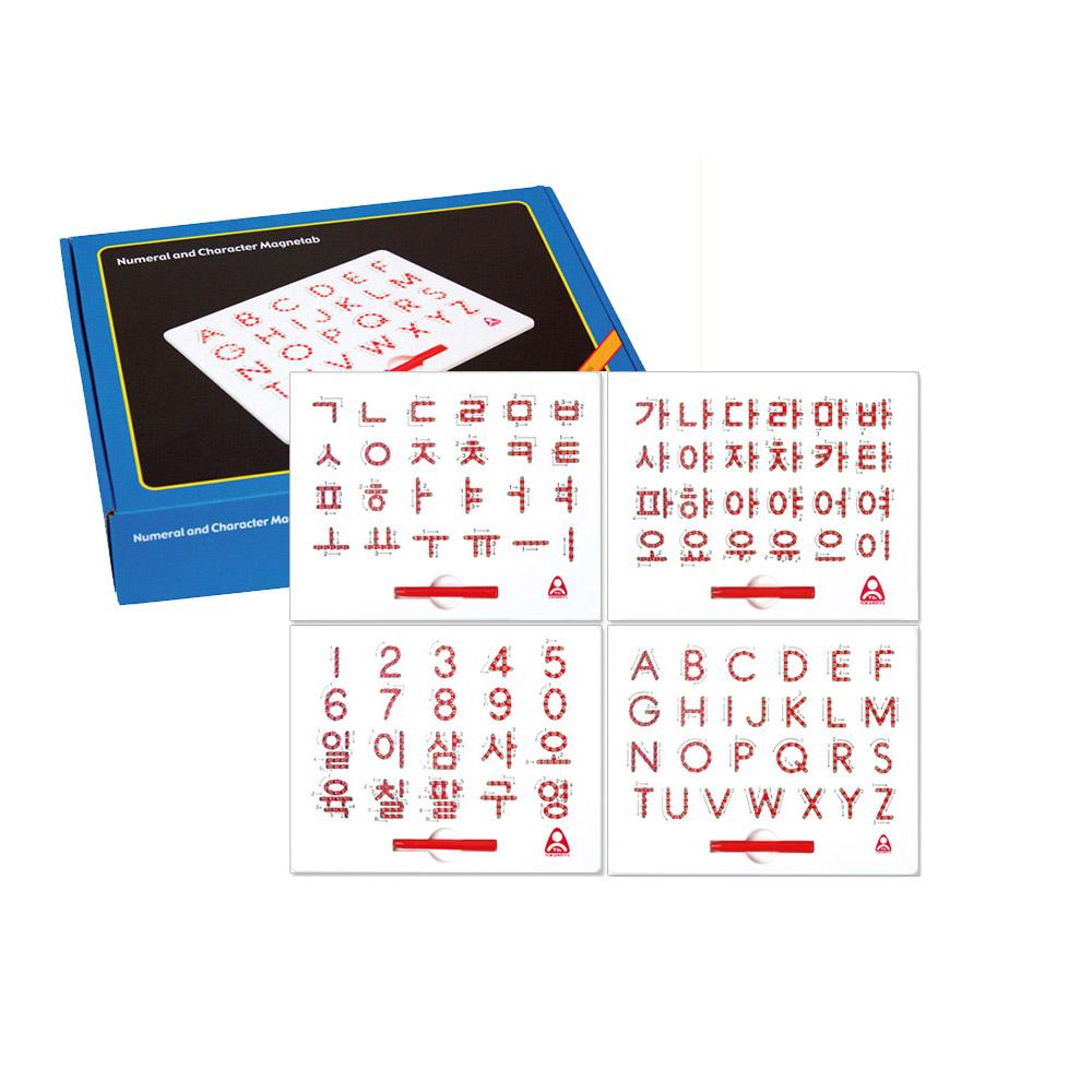 h57 IW 멀티탭 기초자석글자 4종세트