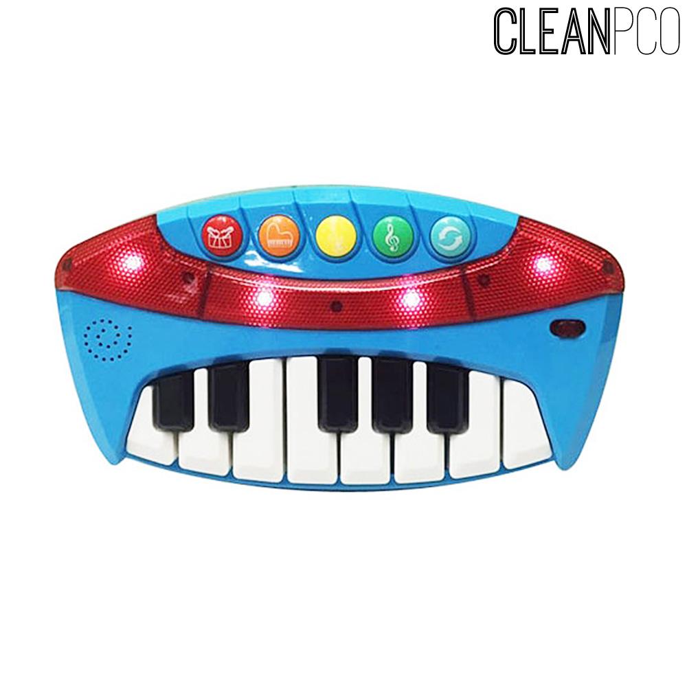 h05 꼬마 해피피아노