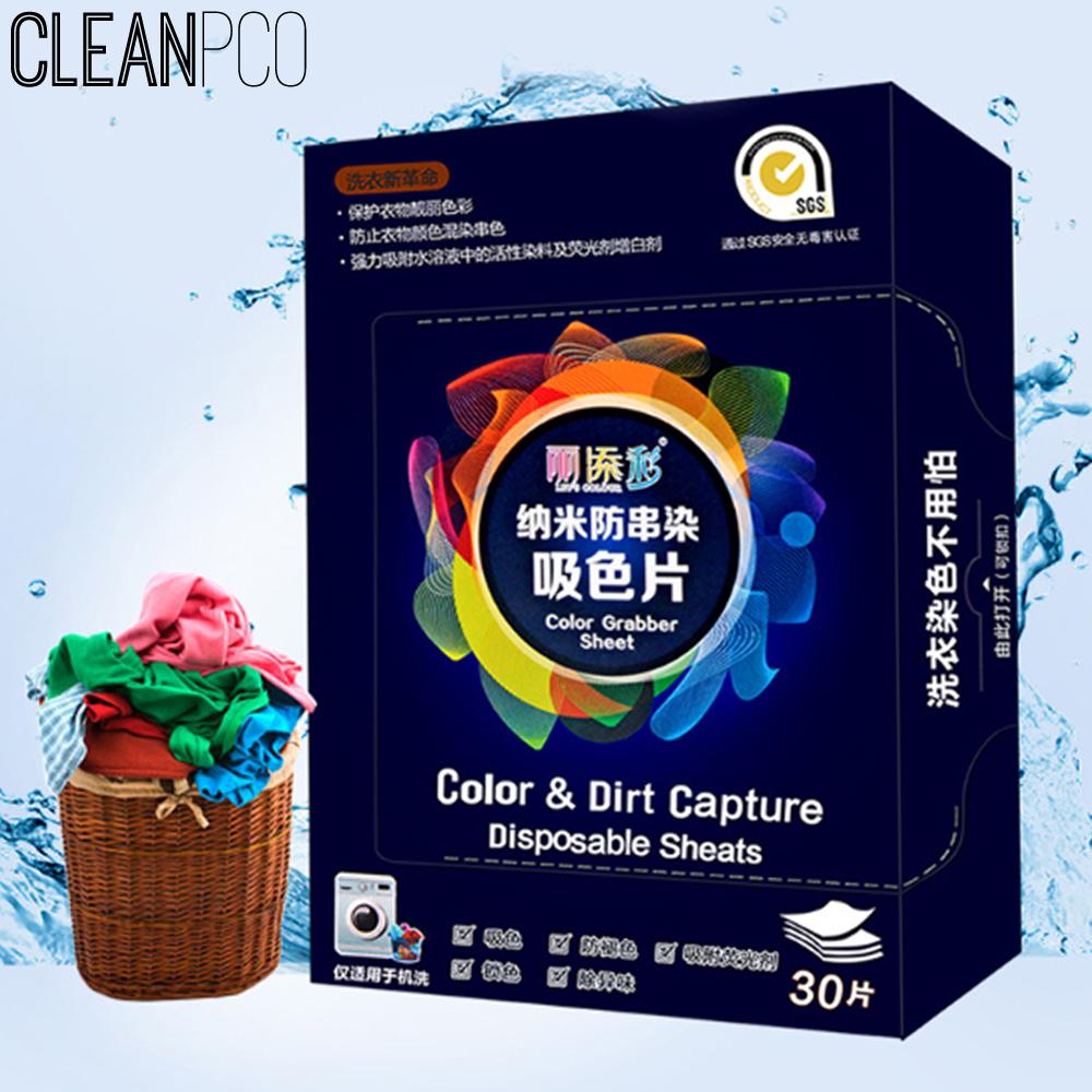 b08 (리빙)세탁물 이염 방지시트