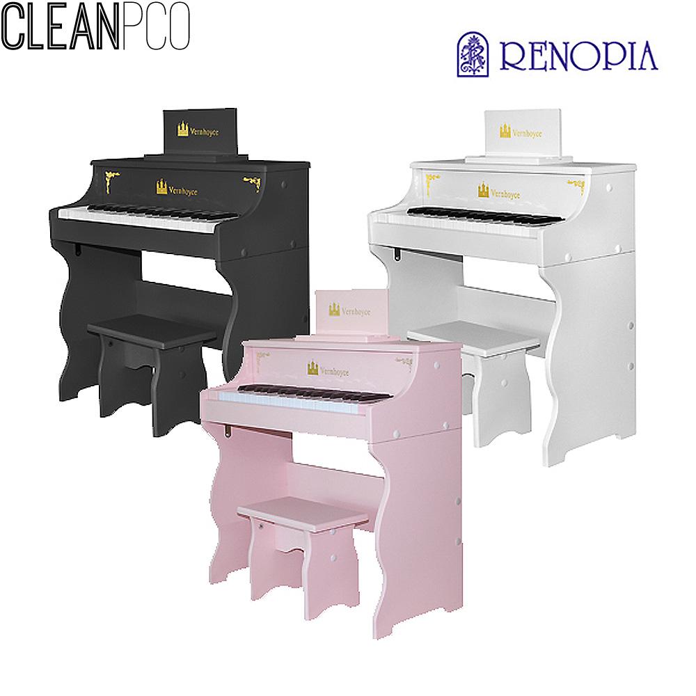 pco33743 h72 레노피아 VH-3708 베른호이체37 피아노 핑크