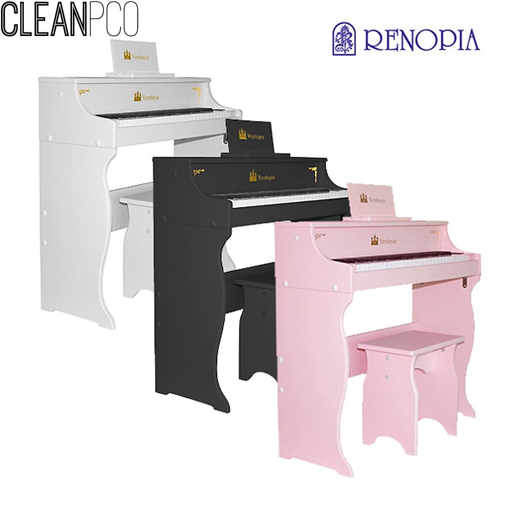 pco33744 h72 레노피아 VH-3708 베른호이체49 피아노 핑크