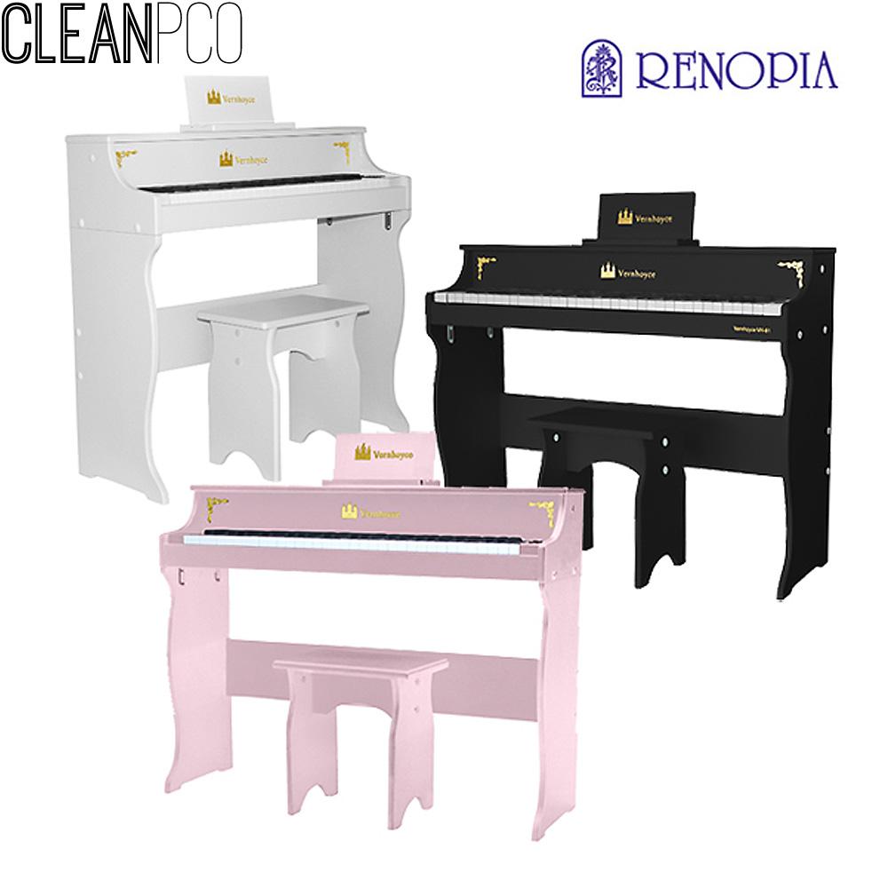 pco33745 h72 레노피아 VH-3708 베른호이체61 피아노 핑크