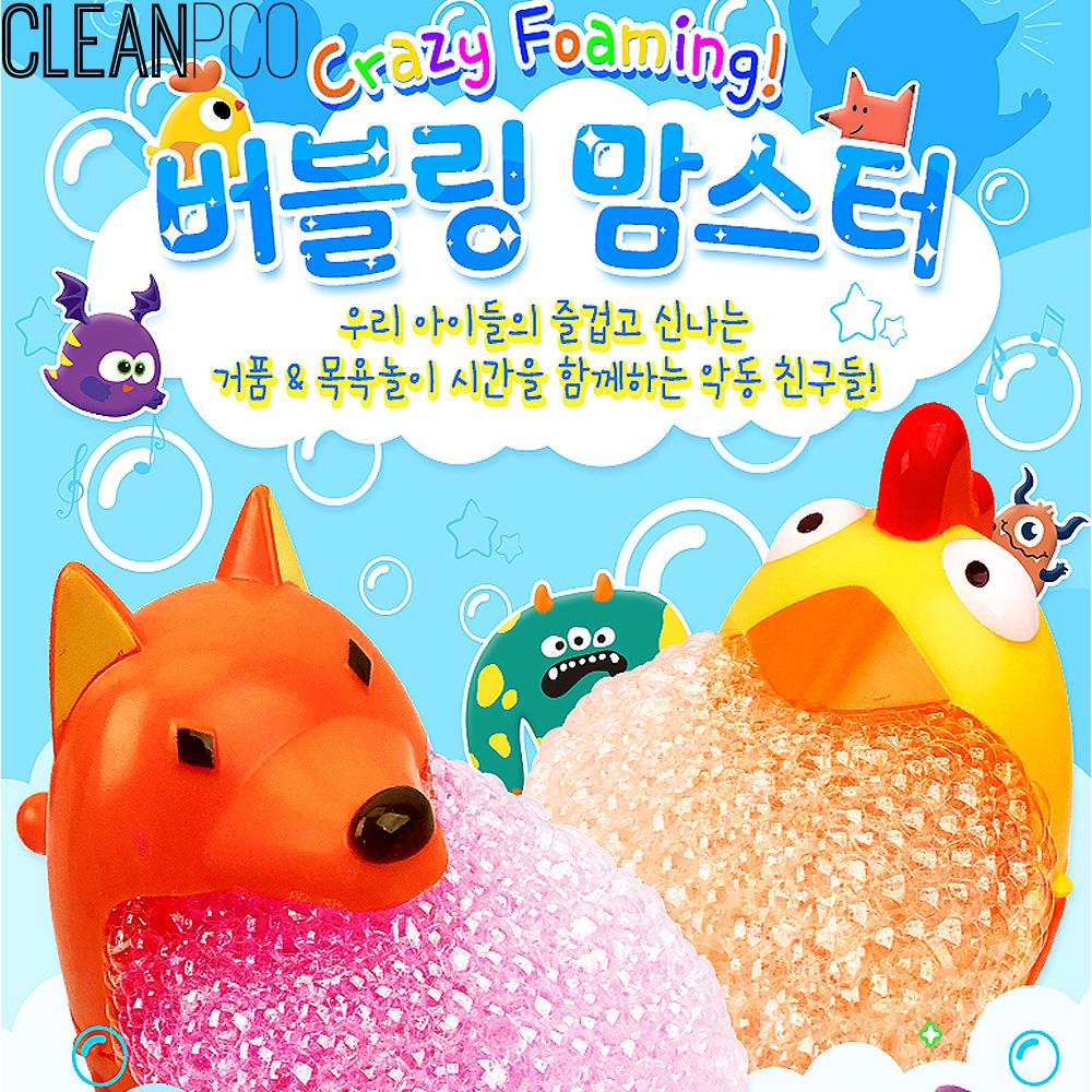 pco33757 e07 버블링맘스터멜빵여우 거품놀이 욕실완구 꼬꼬닭