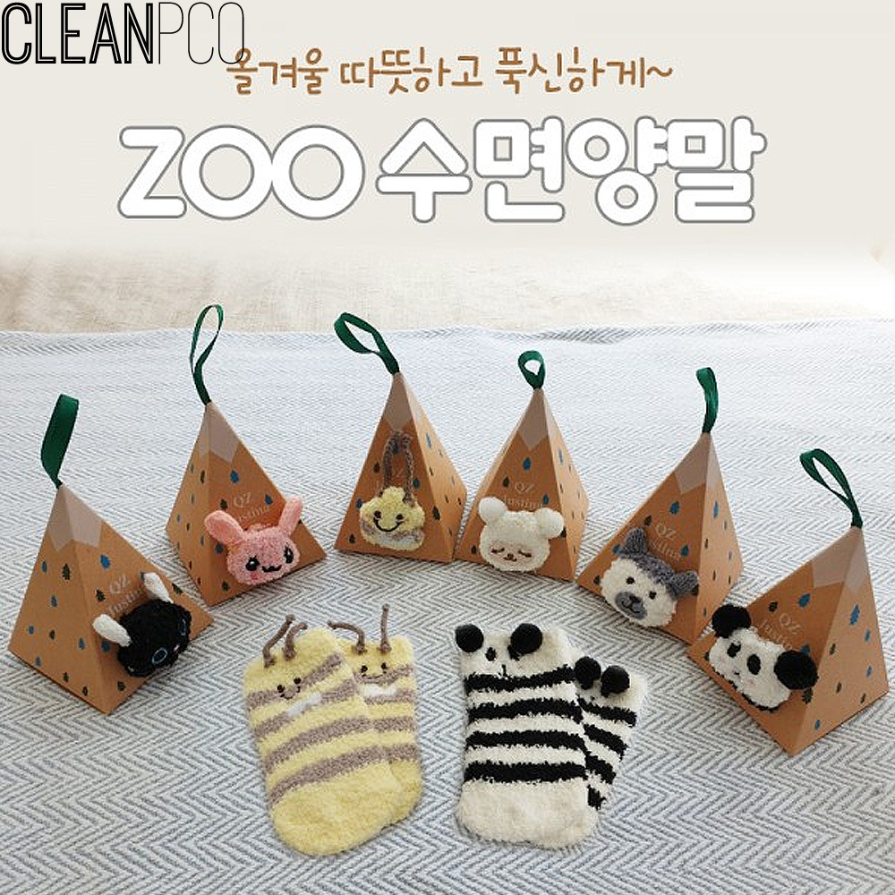 i24 콩콩이 ZOO수면양말 (선물상자포함)