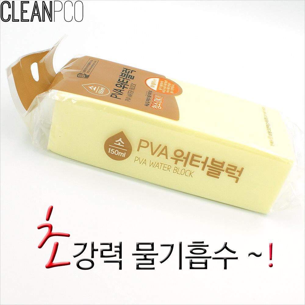 c39 PVA워터블럭-소 P34321