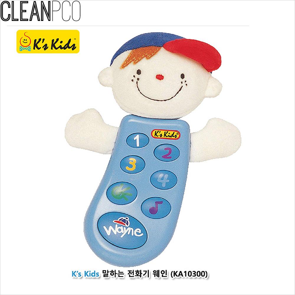 h30 케이스키즈 말하는전화기 웨인 (10300) P35371