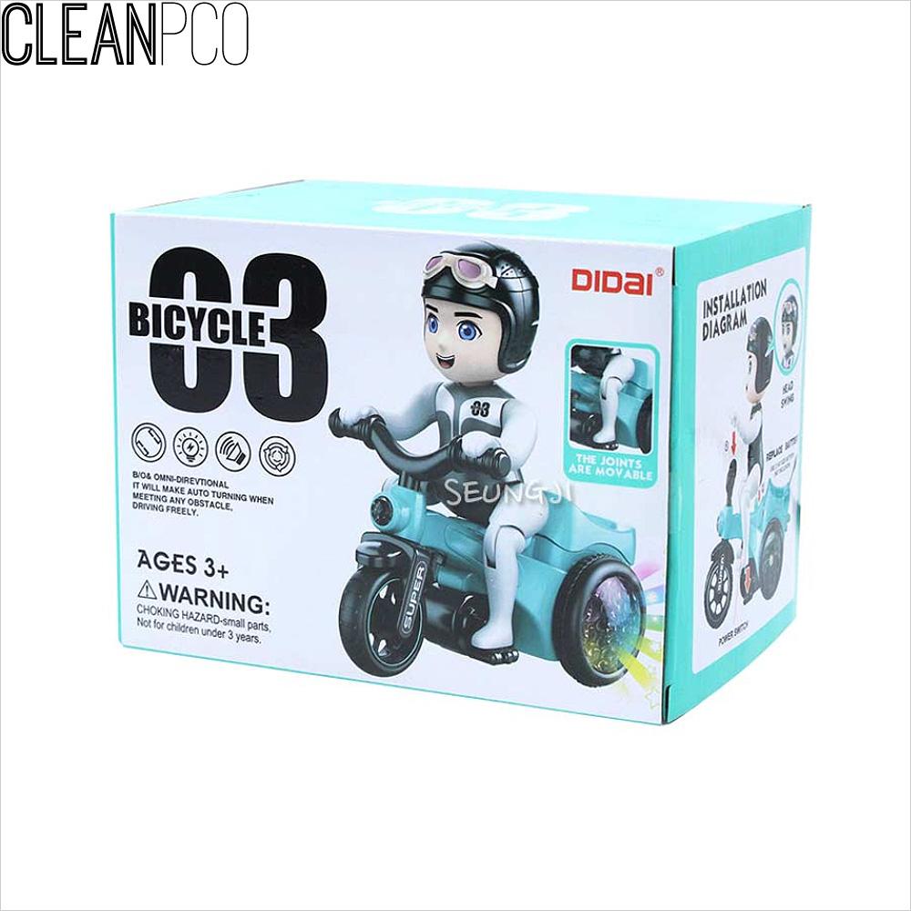 f06 라이트작동자전거-라이더 P35669