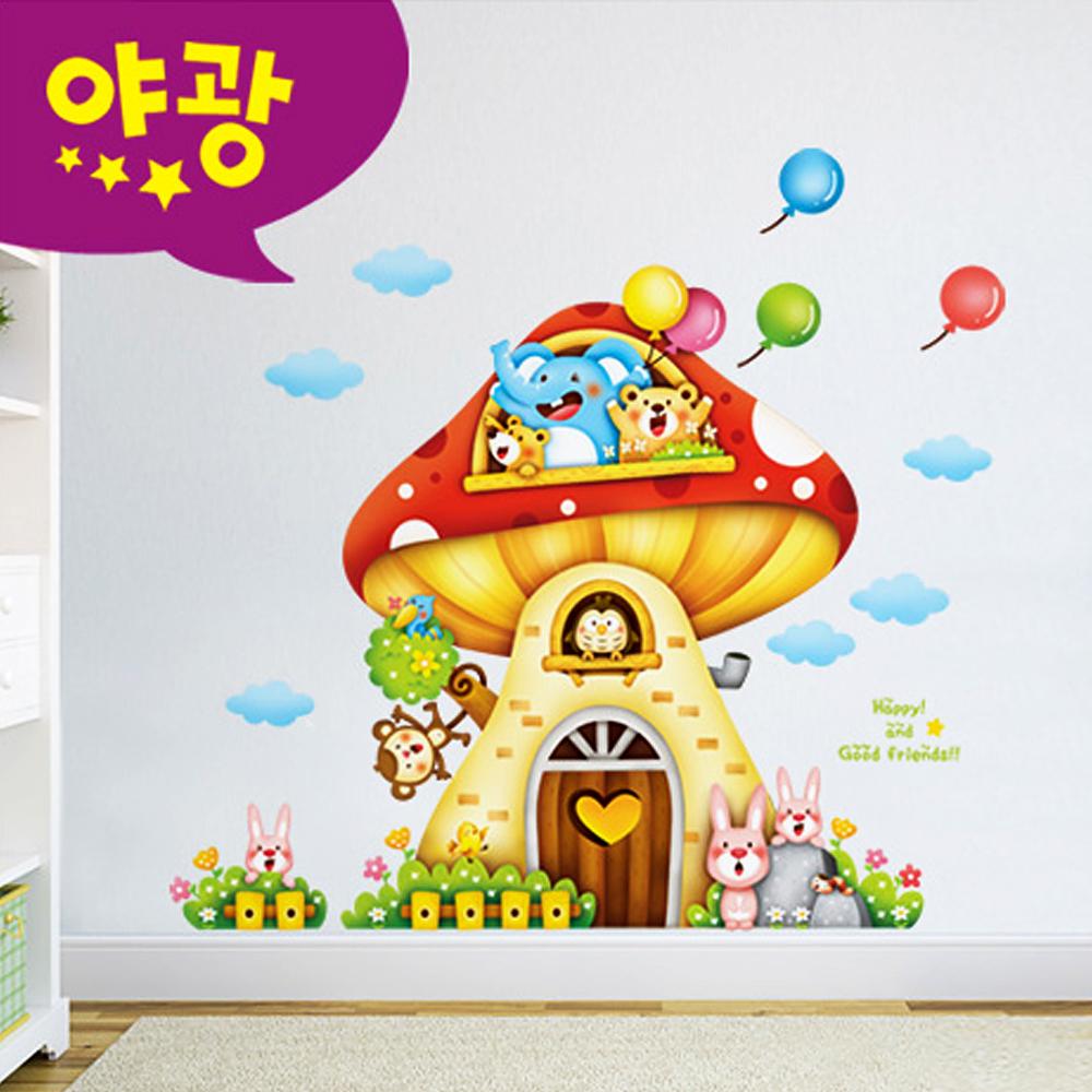 포인트벽지 퍼즐빅버섯집 MDM-006