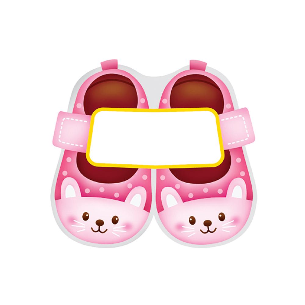 이름표10개 신발2-토끼 N-217 pco8847