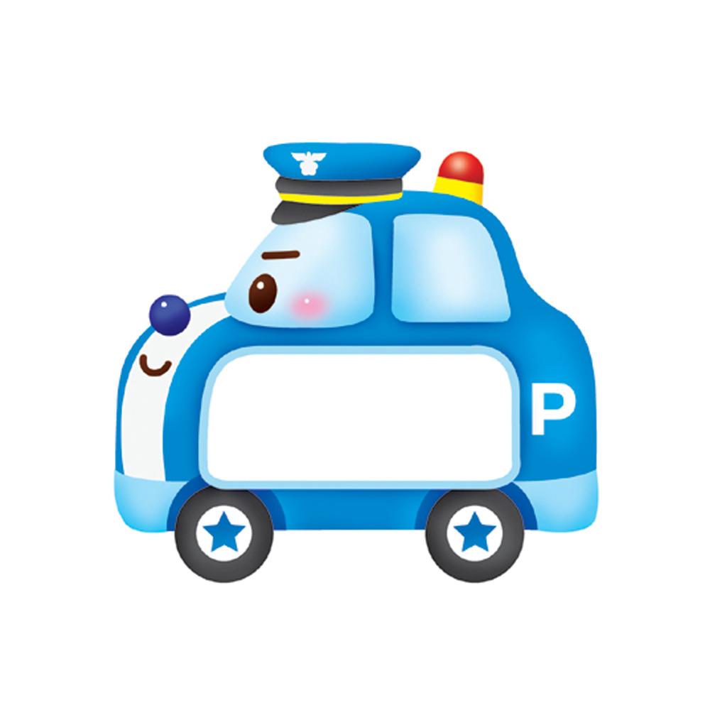 이름표10개 경찰차 N-221 pco8850